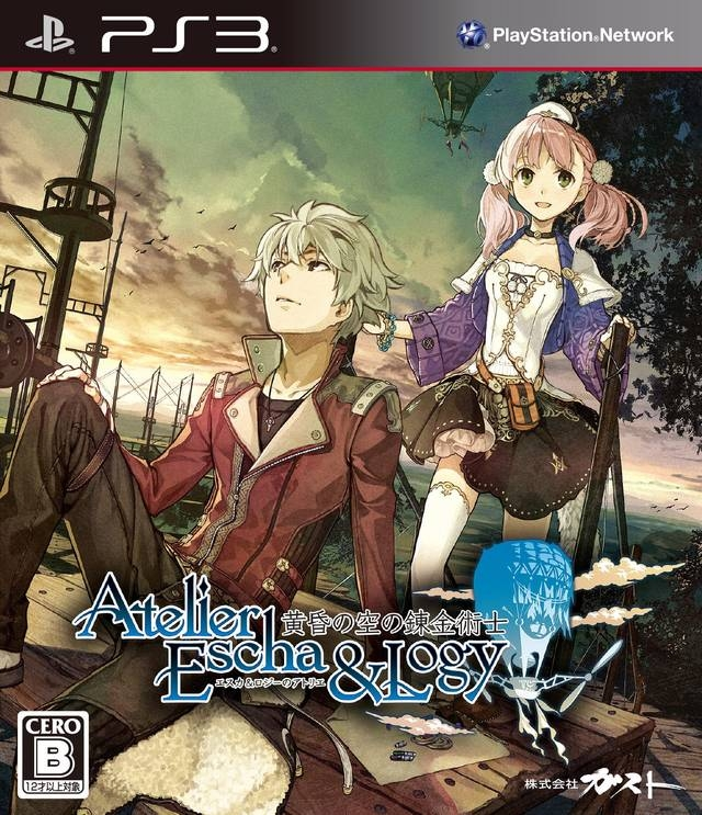 Atelier Escha & Logy Wiki on Gamewise.co