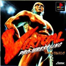 Virtual Pro Wrestling on PS - Gamewise