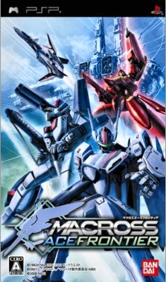 Macross Ace Frontier for PSP Walkthrough, FAQs and Guide on Gamewise.co