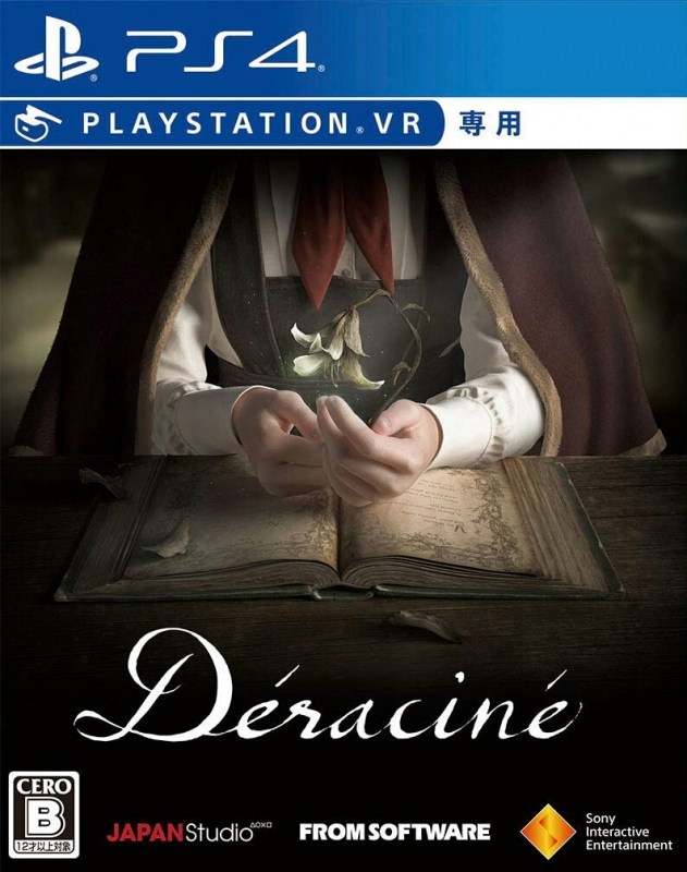 Deracine Wiki on Gamewise.co