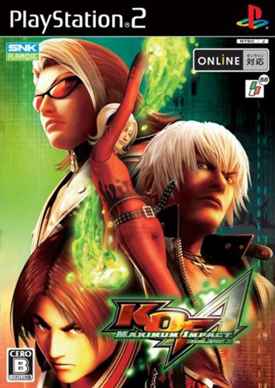 King of Fighters: Maximum Impact Regulation A for PS2 Walkthrough, FAQs and Guide on Gamewise.co