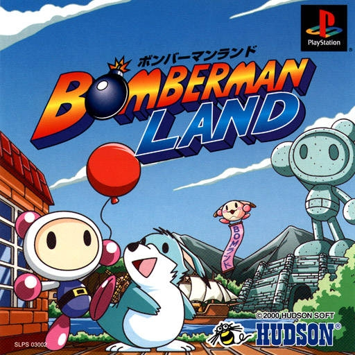 Bomberman Land [Gamewise]