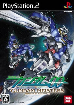 Mobile Suit Gundam 00: Gundam Meisters for PS2 Walkthrough, FAQs and Guide on Gamewise.co