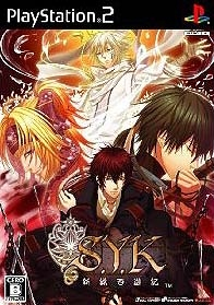 S.Y.K: Shinsetsu Saiyuuki Wiki - Gamewise