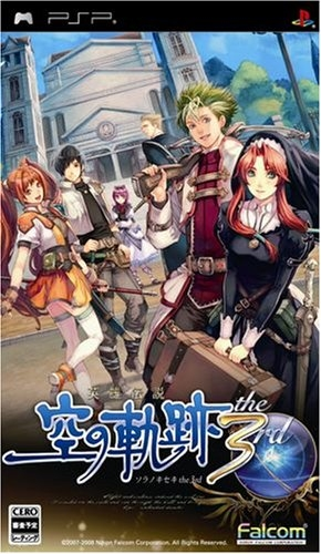The Legend of Heroes: Trails in the Sky Third Chapter [Gamewise]