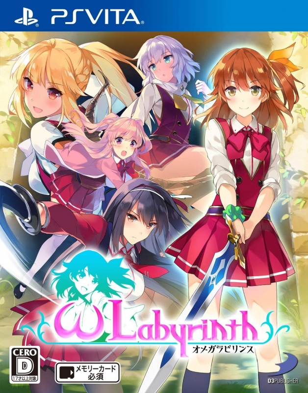 Omega Labyrinth for PSV Walkthrough, FAQs and Guide on Gamewise.co