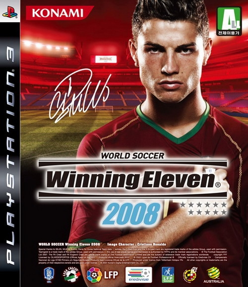 Pro Evolution Soccer 2008 on PS3 - Gamewise