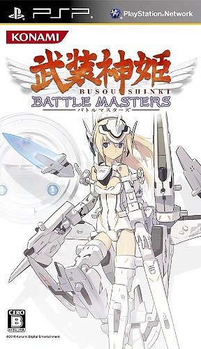 Busou Shinki: Battle Masters Wiki on Gamewise.co