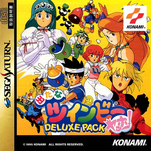 Detana TwinBee Yahho! Deluxe Pack for SAT Walkthrough, FAQs and Guide on Gamewise.co