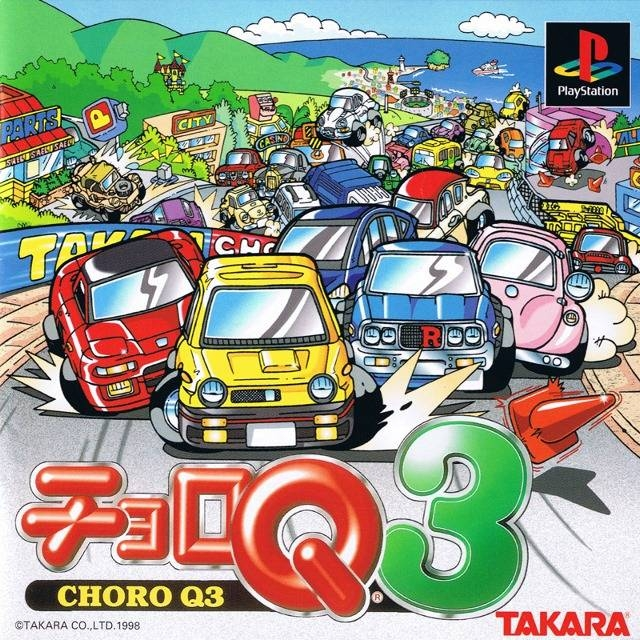 Choro Q3 Wiki on Gamewise.co