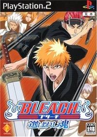 Bleach: Erabareshi Tamashii for PS2 Walkthrough, FAQs and Guide on Gamewise.co