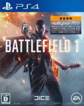Battlefield 1 Wiki - Gamewise