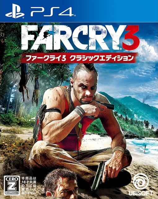 Far Cry 3: Classic Edition [Gamewise]