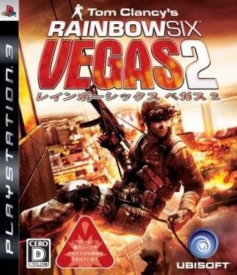 Tom Clancy's Rainbow Six: Vegas 2 on PS3 - Gamewise