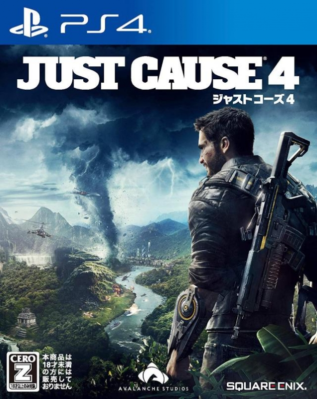 Just Cause 4 for PS4 Walkthrough, FAQs and Guide on Gamewise.co