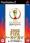 2002 FIFA World Cup on PS2 - Gamewise