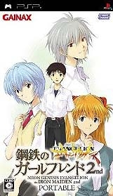Shinseiki Evangelion: Koutetsu no Girlfriend 2nd Portable for PSP Walkthrough, FAQs and Guide on Gamewise.co