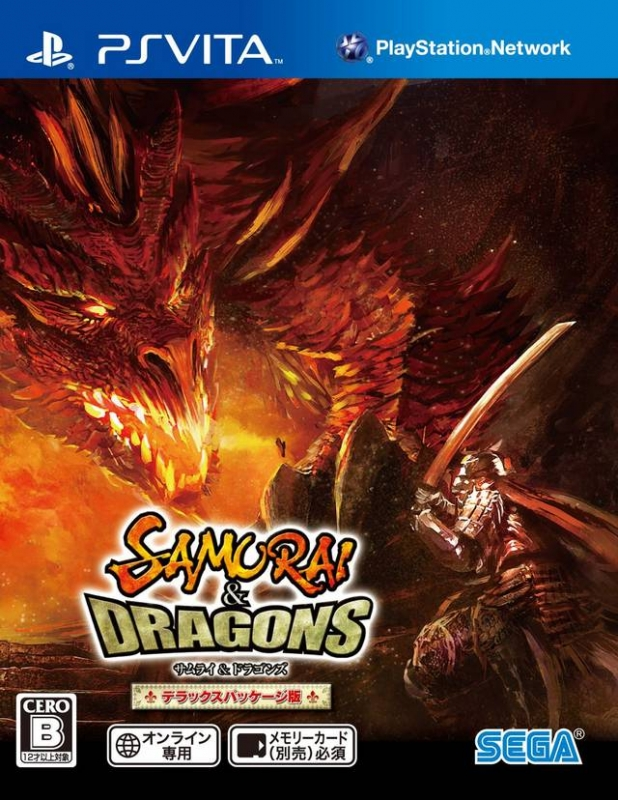 Samurai & Dragons for PSV Walkthrough, FAQs and Guide on Gamewise.co