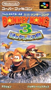 Donkey Kong Country 3: Dixie Kong's Double Trouble! [Gamewise]