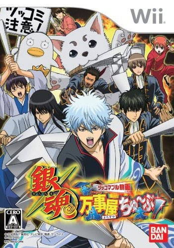 Gamewise Gintama: Banji Oku Chuubu! Wiki Guide, Walkthrough and Cheats