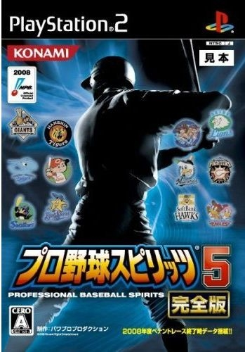 Pro Yakyuu Spirits 5 Kanzenban for PS2 Walkthrough, FAQs and Guide on Gamewise.co
