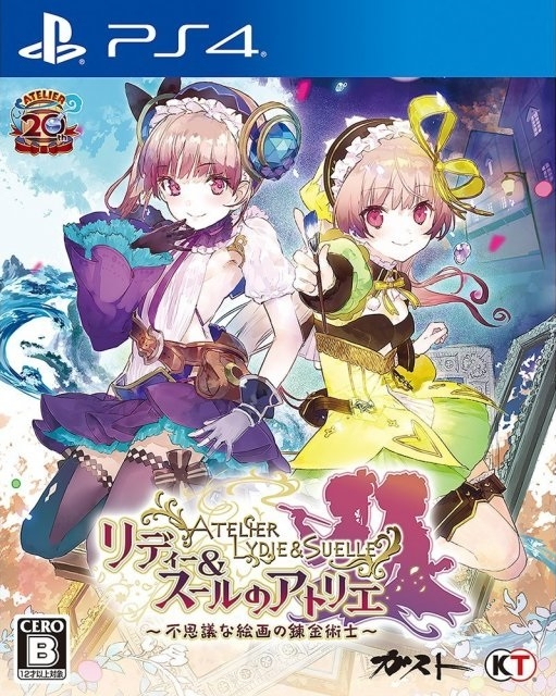 Atelier Liddy and Soeur: Alchemists of the Mysterious Painting | Gamewise