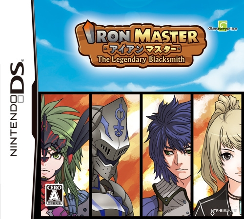 Iron Master: The Legendary Blacksmith on DS - Gamewise
