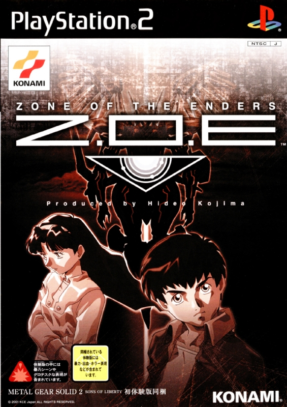 Zone of the Enders Wiki on Gamewise.co