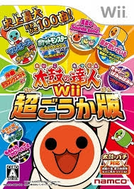 Taiko no Tatsujin Wii: Super Deluxe Edition Wiki - Gamewise