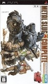 Gamewise Metal Slug Anthology Wiki Guide, Walkthrough and Cheats