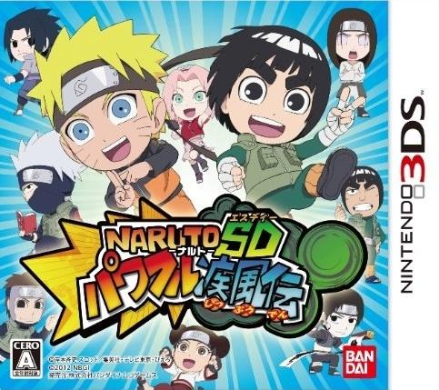 Gamewise Naruto: SD Powerful Shippuden Wiki Guide, Walkthrough and Cheats