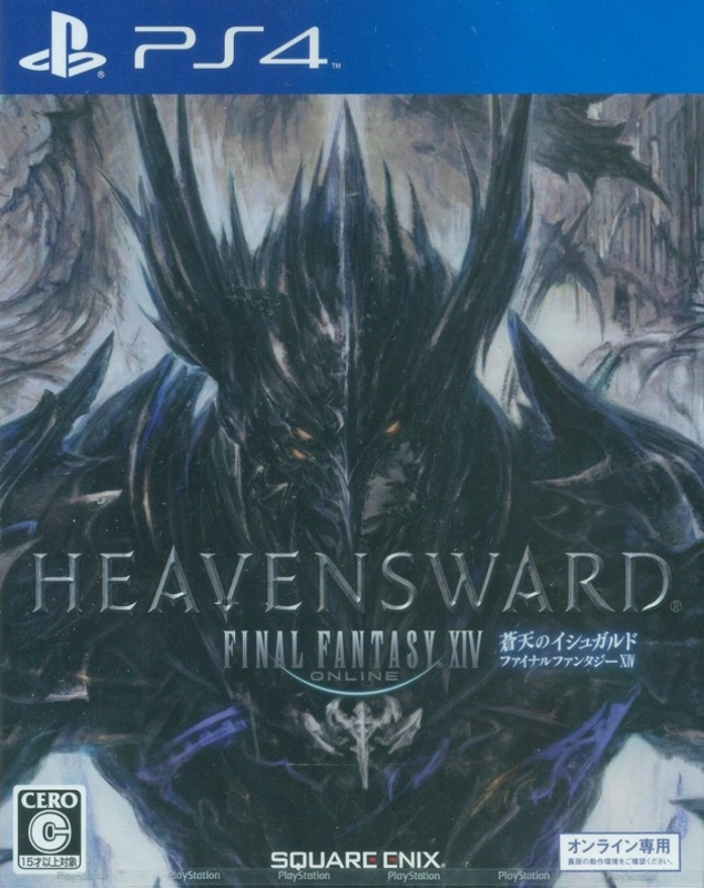 Final Fantasy XIV: Heavensward on PS4 - Gamewise