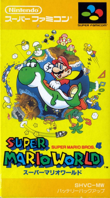 Super Mario World Wiki on Gamewise.co