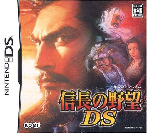 Gamewise Nobunaga no Yabou DS Wiki Guide, Walkthrough and Cheats
