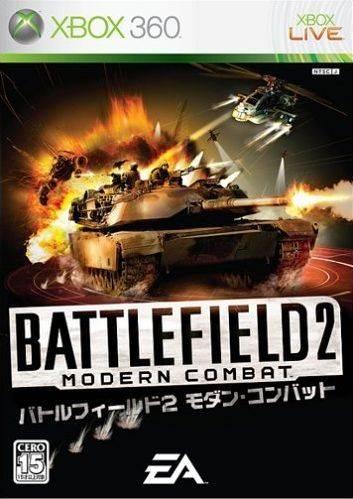 Battlefield 2: Modern Combat Wiki - Gamewise