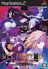 Melty Blood: Actress Again on PS2 - Gamewise