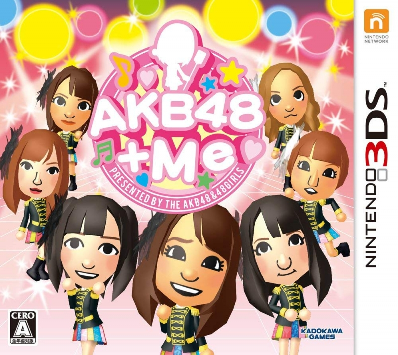 AKB48+Me for 3DS Walkthrough, FAQs and Guide on Gamewise.co