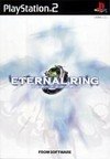 Eternal Ring Wiki on Gamewise.co