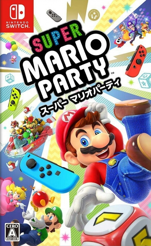 Super Mario Party [Gamewise]
