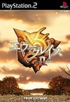 Forever Kingdom for PS2 Walkthrough, FAQs and Guide on Gamewise.co