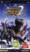 Monster Hunter Freedom 2 [Gamewise]