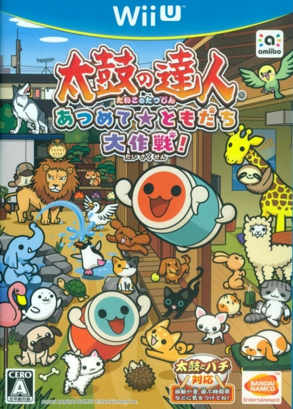 Taiko no Tatsujin: Atsumete Tomodachi Daisakusen! for WiiU Walkthrough, FAQs and Guide on Gamewise.co
