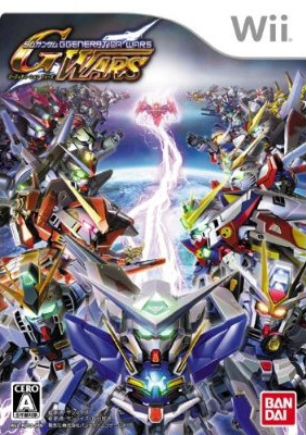 SD Gundam G Generation Wars on Wii - Gamewise