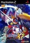 Mega Man X7 for PS2 Walkthrough, FAQs and Guide on Gamewise.co