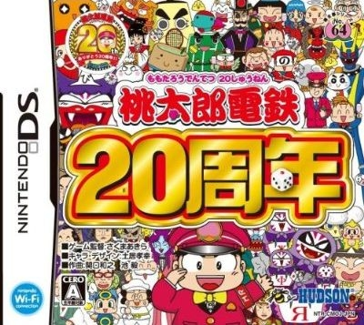 Momotarou Dentetsu 20-Shuunen on DS - Gamewise