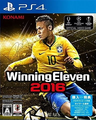 Pro Evolution Soccer 2016 Wiki on Gamewise.co