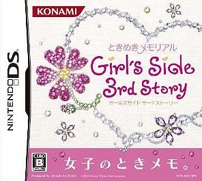 Tokimeki Memorial Girl's Side 3rd Story Wiki on Gamewise.co