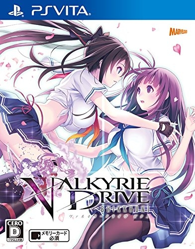 Valkyrie Drive: Bhikkhuni Wiki on Gamewise.co