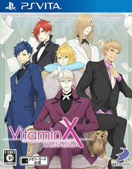 Vitamin X: Destination | Gamewise