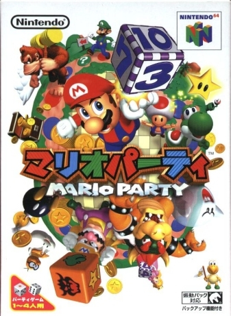 Mario Party for N64 Walkthrough, FAQs and Guide on Gamewise.co